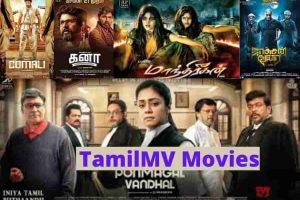 Best-Site-To-Watch-Tamil-Movies-Online-Free