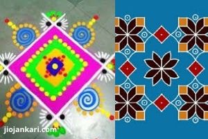 Rangoli Design Images New And Simple