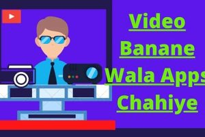 Video-Banane-Wala-Apps-Chahiye