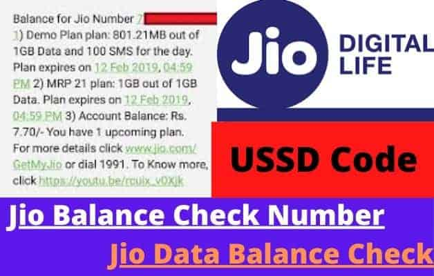 Jio-Balance-Check-Number