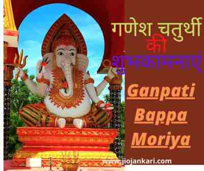 Ganesh Chaturthi SMS to share on facebook