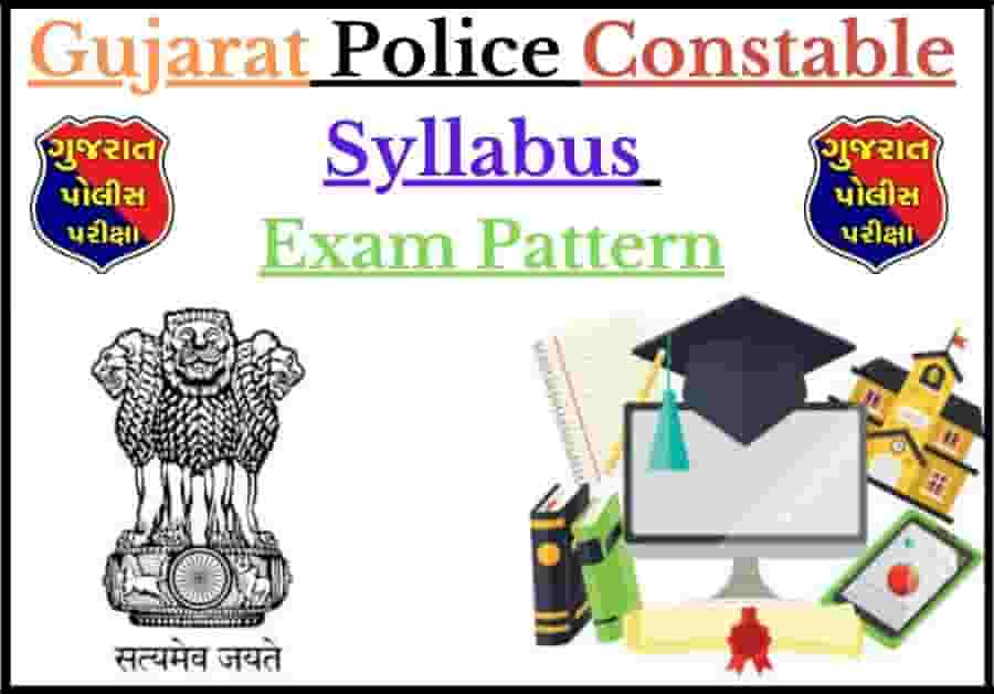 Gujarat Police Constable Syllabus Exam Pattern