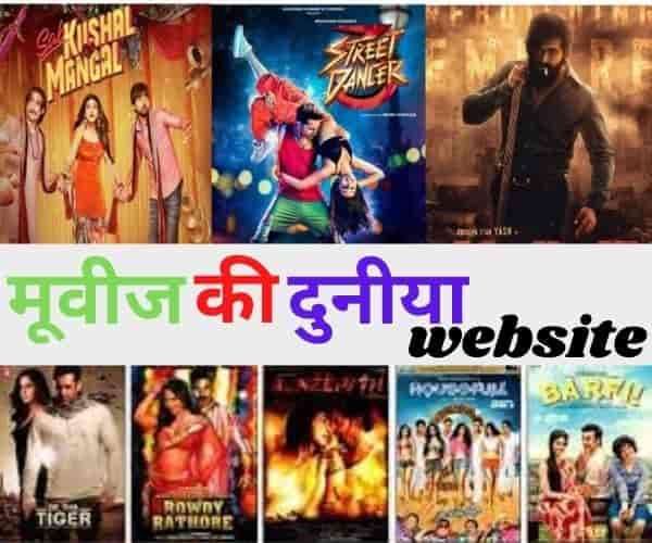 Movies Ki Duniya Website